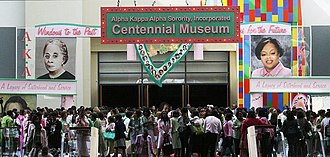 Alpha Kappa Alpha - ΑΚΑ's centennial museum at the Walter E. Washington Convention Center