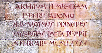 Contemporary Latin - A contemporary Latin inscription at Salamanca University commemorating the visit of Prince Akihito and Princess Michiko of Japan in 1985 (MCMLXXXV).