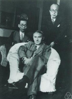 Claude Chevalley - Y.Akizuki, C.Chevalley and A.Kobori