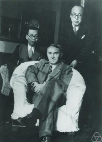 Claude Chevalley - Y.Akizuki, C.Chevalley and A.Kobori