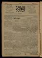 Al-Iraq, Number 218, February 16, 1921 WDL10314.pdf
