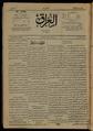 Al-Iraq, Number 219, February 17, 1921 WDL10315.pdf