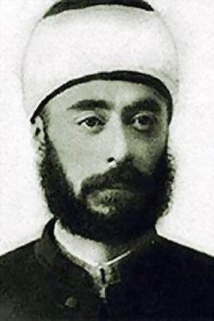 Abd al-Rahman al-Kawakibi - Portrait of Kawakibi