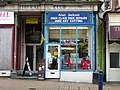 Alan Jackson, No.133 The High Street, Ilfracombe. - geograph.org.uk - 1269107.jpg