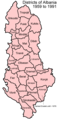 Albania districts 1959-1991.png