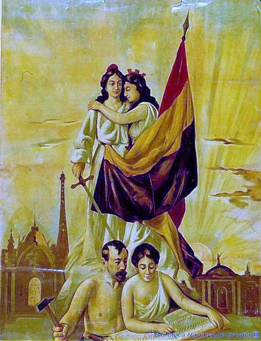 Alegoría-República española y francesa