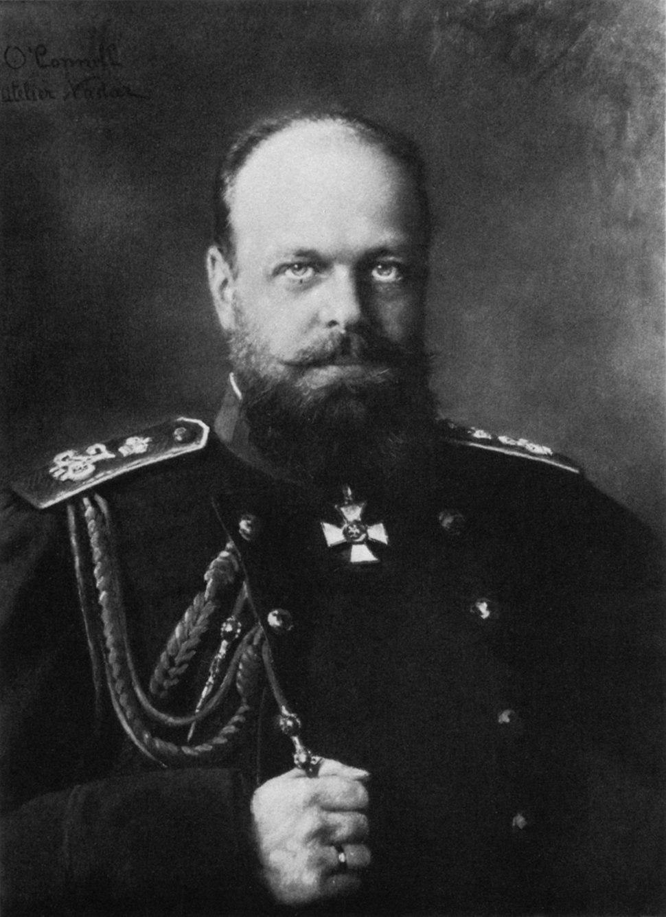 Alexander III. Czar Of Russia Nadar