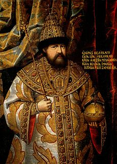 Alexis of Russia Tsar of Russia