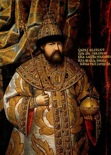 File:Alexis I of Russia (1670-1680s, GIM).jpg