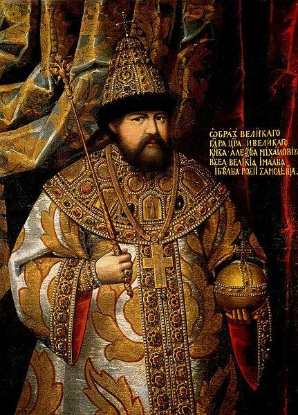 File:Alexis I of Russia (1670-1680s, GIM).jpg