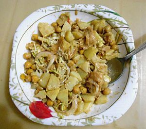 Aloo chaat - Image: Aloo Chaat