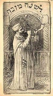 AlphonseLévy Shofar.jpg