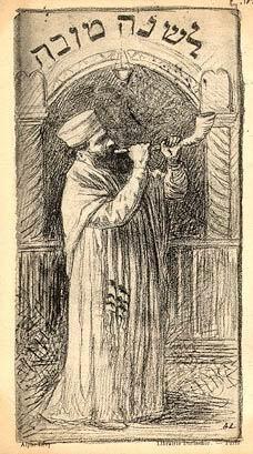 AlphonseLévy Shofar
