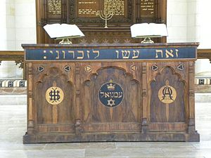 Christ Church, Jerusalem - Altar with Hebrew inscription