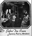 Alton Railroad Japanese Tea Room.jpg