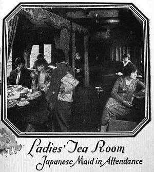 Alton Limited - Photo of the Japanese tea room on the train.