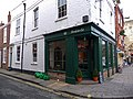 Ambiente Tapas Bar, York - geograph.org.uk - 2215097.jpg