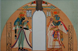 Amenhotep I - Stele showing Amenhotep I with his mother