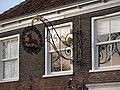 Amerongen - detail Herberg Drostestraat 35.jpg