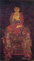 Amitabha Triad (Kakurinji Kakogawa).jpg
