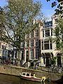 Amsterdam - Groenburgwal 61.jpg