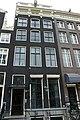 Amsterdam - Keizersgracht 148.JPG