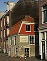 Amsterdam Autoschade J Overweg & Zn.jpg