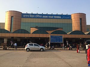 Anand Vihar Terminal railway station - Main entrance of the station