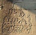 Angkor Thom-Bayon-92-Taenzer-2007-gje.jpg