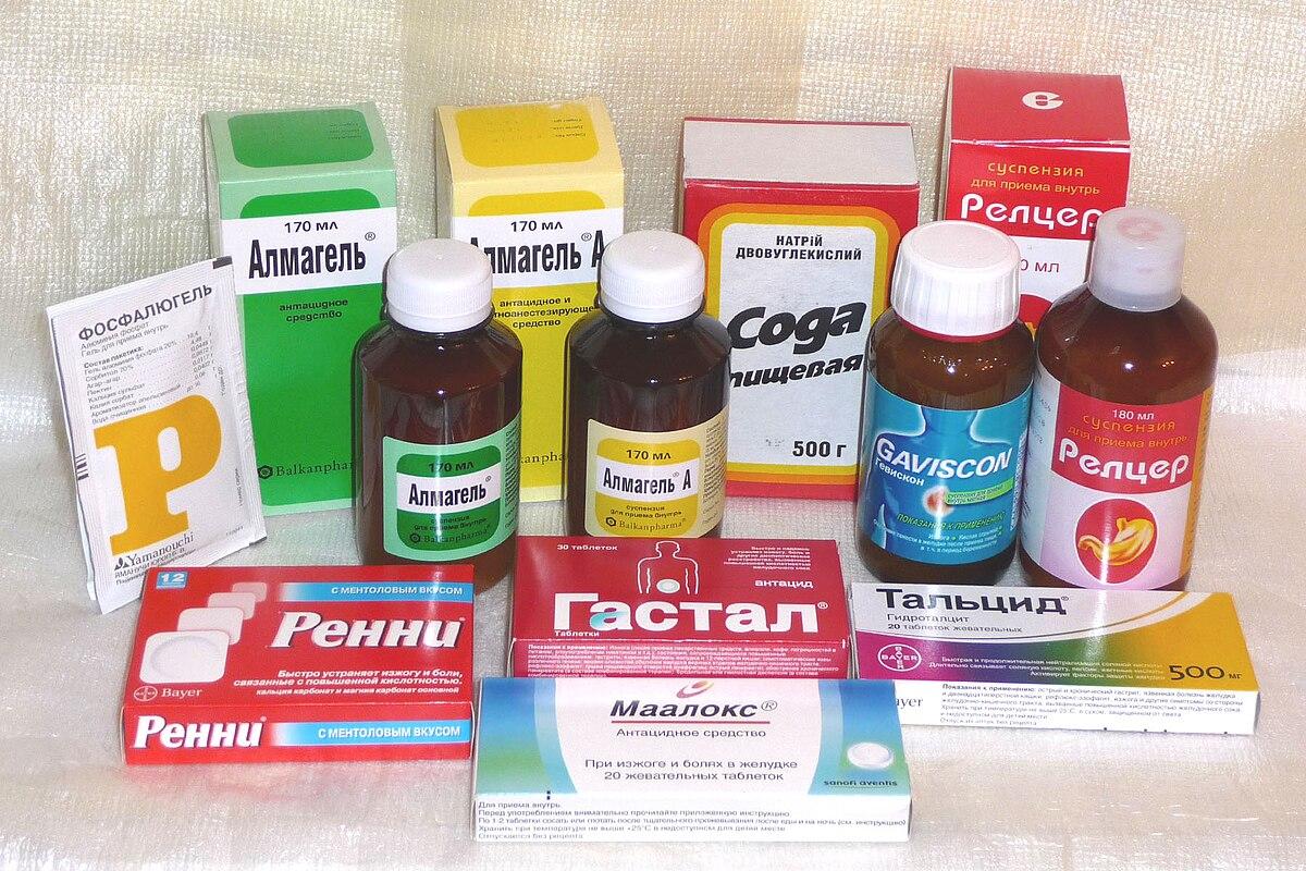 википедия препараты от давления