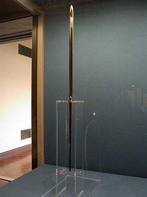 Yari - Omi yari (large spear), Tokyo national museum.