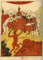 Apokalipsis trekhtolkoviy (1909) 64 - O Goze i Magoze.jpg