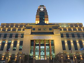 Applied Science University, Bahrain, front view in the evening.JPG