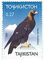 Aquila chrysaetos tajikistan stamp.jpg