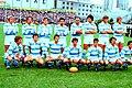 Argentina australia ferro 1979.jpg