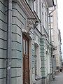 Arkhipov House (Vasenko Street, Chelyabinsk) 6.jpg