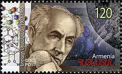 ArmenianStamps-422.jpg
