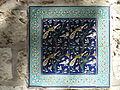 Armenian Pottery at Marie Balian's Workshop P1220209.JPG