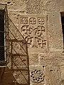 Armenian Quarter P1130548.JPG