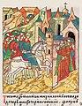 Arrival of Michael of Chernigov to Novgorod.jpg