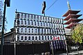 Asakusa - Senso-ji 03 (15576663907).jpg