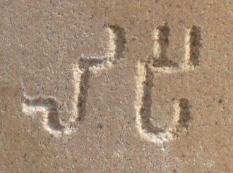 Lipi - Image: Ashoka Sarnath Lipii word