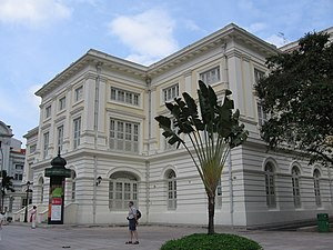 Empress Place Building - The west façade of Empress Place Building, next to Raffles Landing Place.