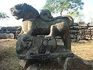 Assam MK Lion