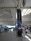 Atatuerk airport Istanbul 2007 005.jpg