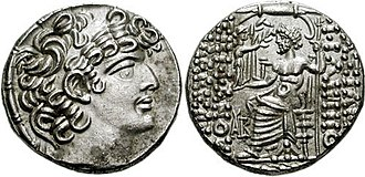 Roman coin bearing the image of Philip I Aulus Gabinius' Philip I coin.jpg