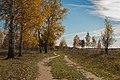 Autumn Day (49258448).jpeg