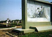 Place de l'enfant martyr de Palestine, Bamako, Mali