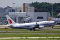 B-5679 - Air China - Boeing 737-89L(WL) - CKG (9696418503).jpg