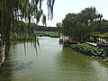 BEHAI PARK, CENTRO DE BEIJING (37361323992).jpg